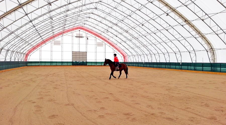 Riding Arena 1